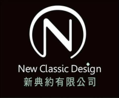 New Classic Design Co., Ltd.