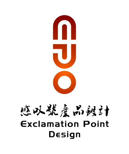 ShenZhen Exclamation Point Design Co.,Ltd