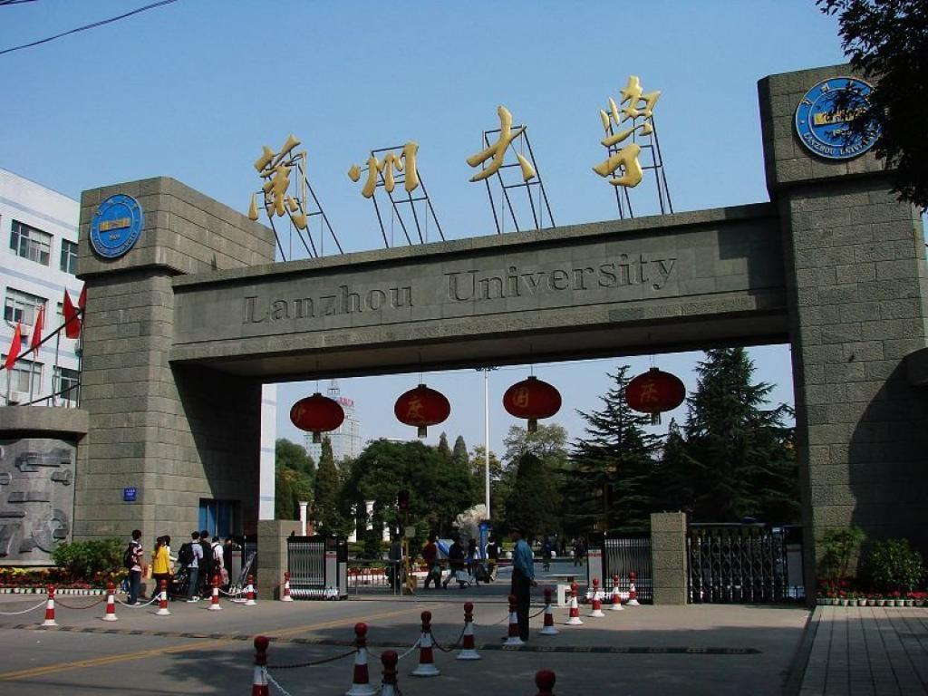 Lanzhou university is a key comprehensive university in China, founded in 1909.