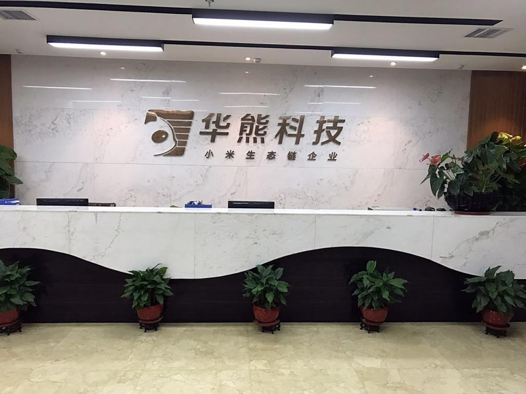 Anhui Huaxiong Technology Co., Ltd.