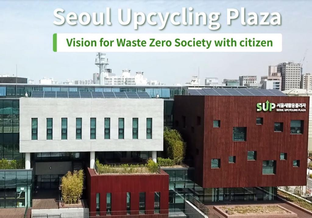 Sustainable life with Seoul Upcycling Plaza