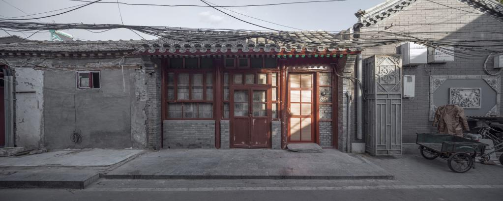 Situated in Qianmen, Beijing, archIStry is an inter-disciplinary design studio.