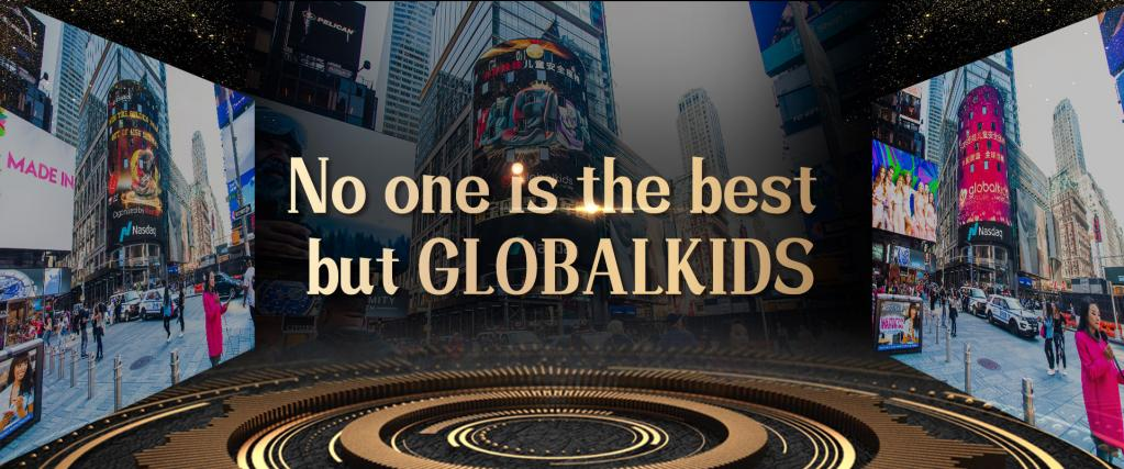 Globalkids is one of the most professional baby car seats manufacturers in China