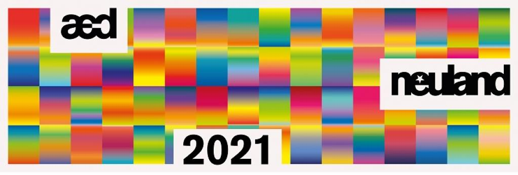 aed neuland 2021 competition for young designers