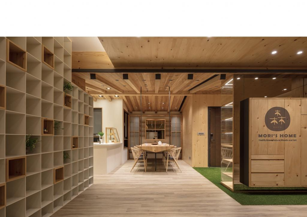 This is a home combined work and life, included the elements of healthy, green, wood and art. Create