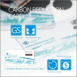 CarbonReduction Card | iF WORLD DESIGN GUIDE