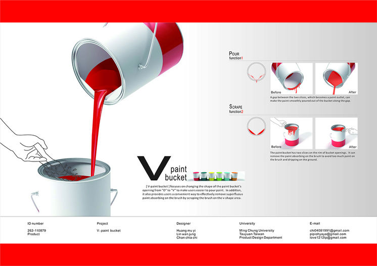 V painting bucket | iF WORLD DESIGN GUIDE