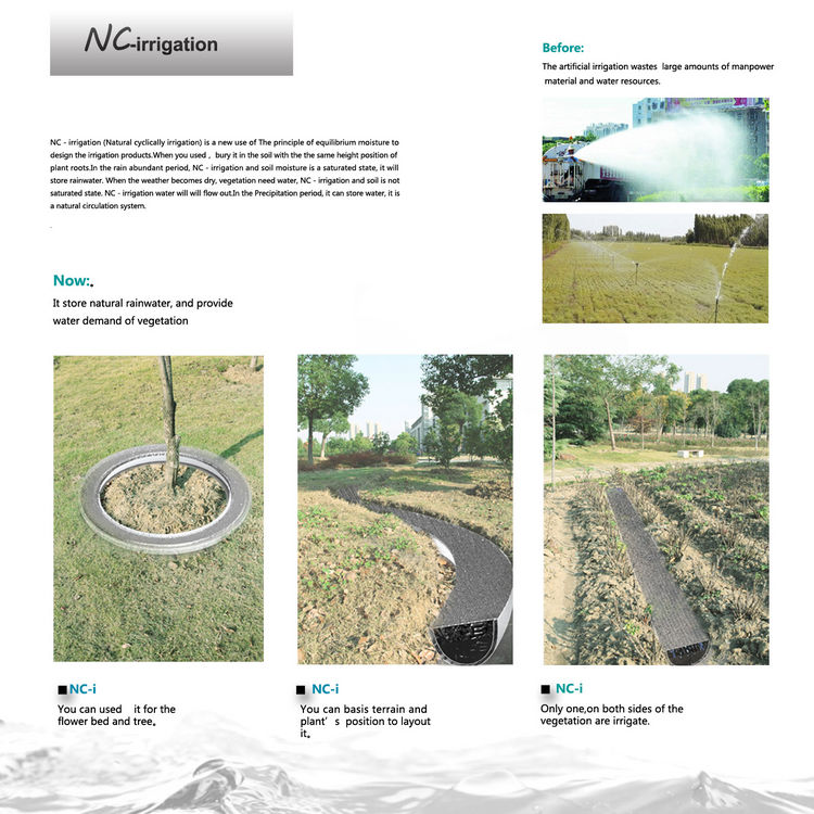 Nc-irrigation | iF WORLD DESIGN GUIDE