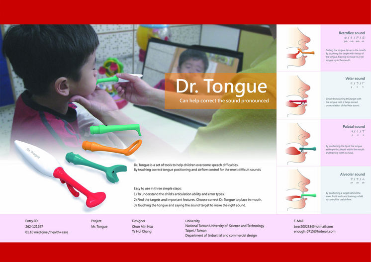 Dr  Tongue | iF WORLD DESIGN GUIDE