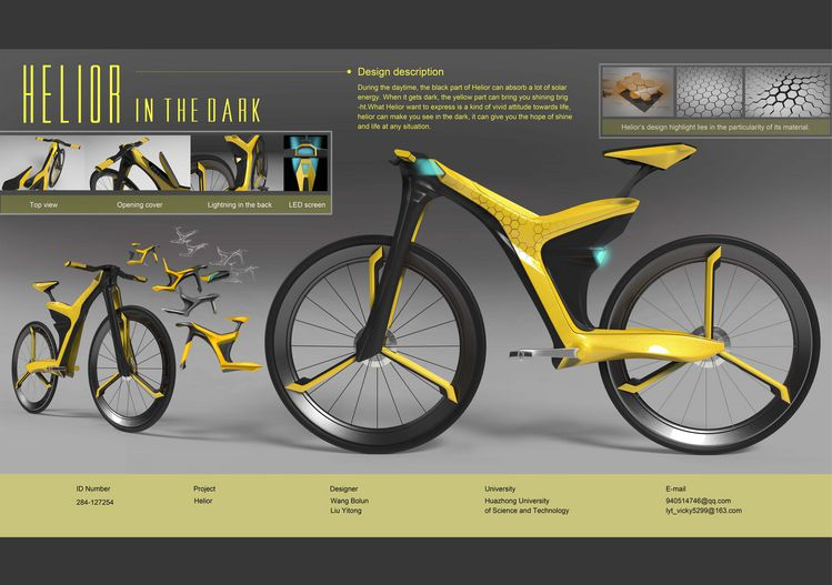 https://ifworlddesignguide com/entry/127226-purity-bicycle 2013-10