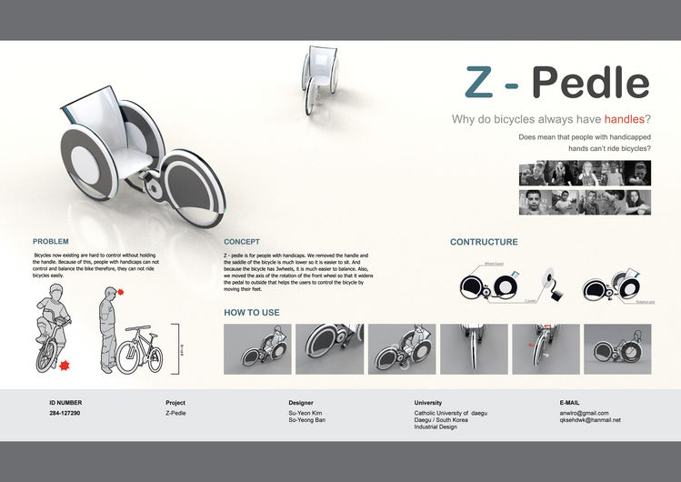 https://ifworlddesignguide com/entry/127226-purity-bicycle