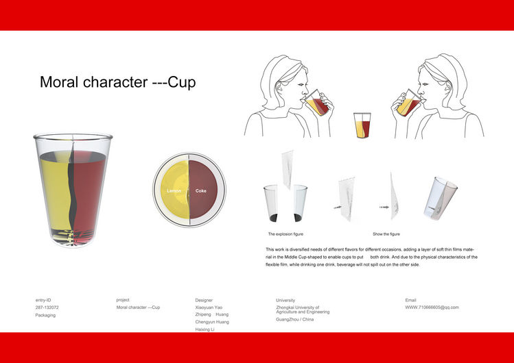 Moral character ---Cup | iF WORLD DESIGN GUIDE