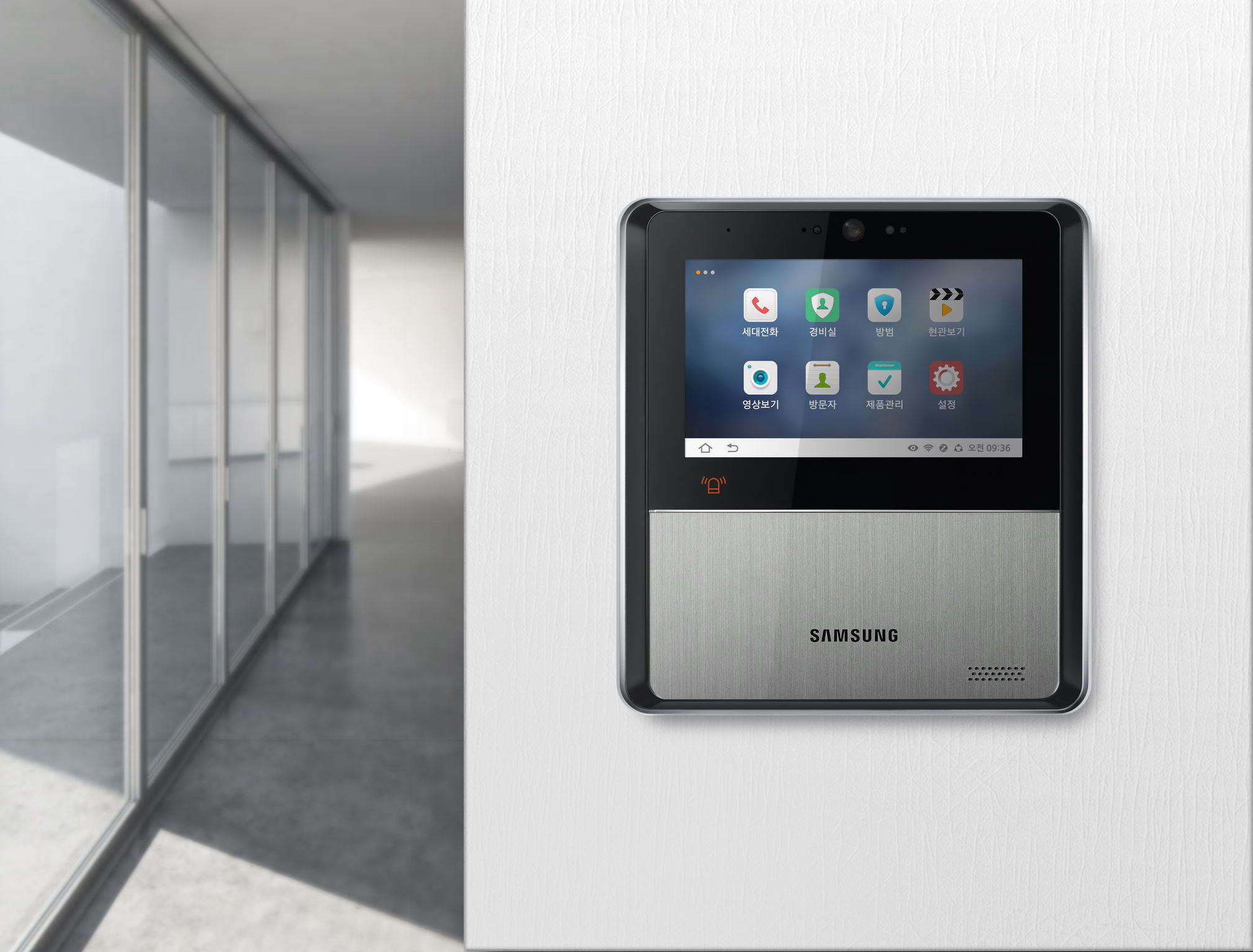 Intelligent Home System If World Design Guide