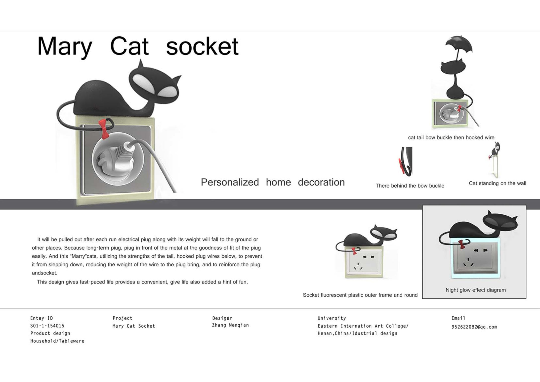 mary cat socket / product design household