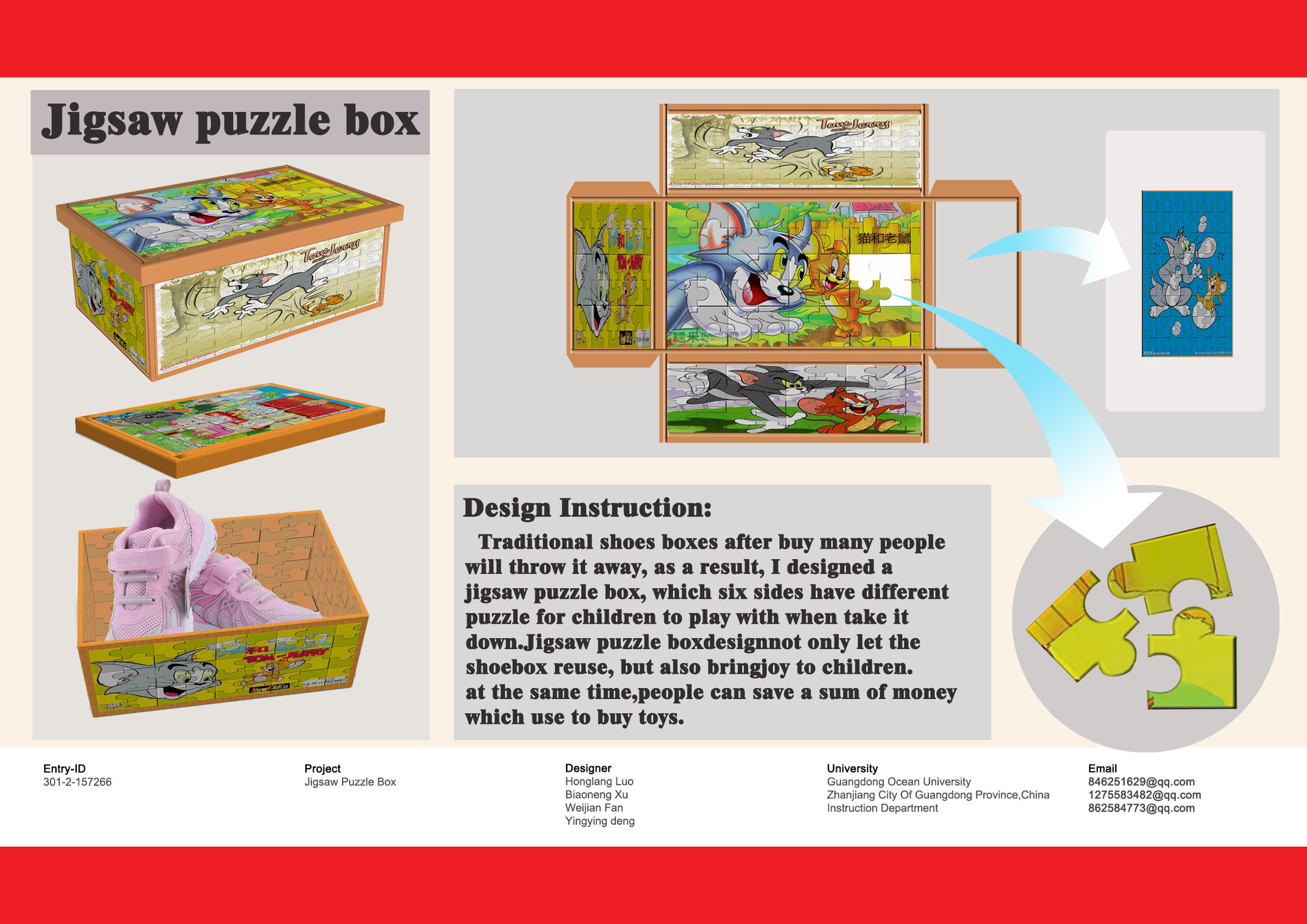 Jigsaw Puzzle Box | iF WORLD DESIGN GUIDE