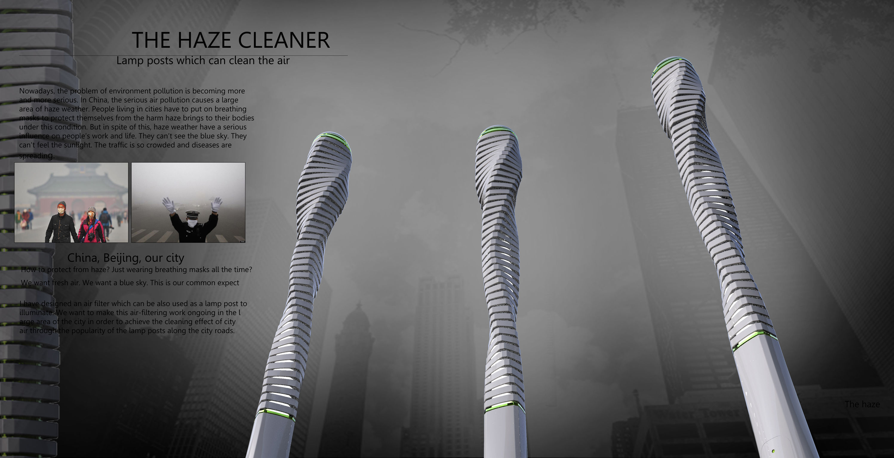 The Haze Cleaner If World Design Guide