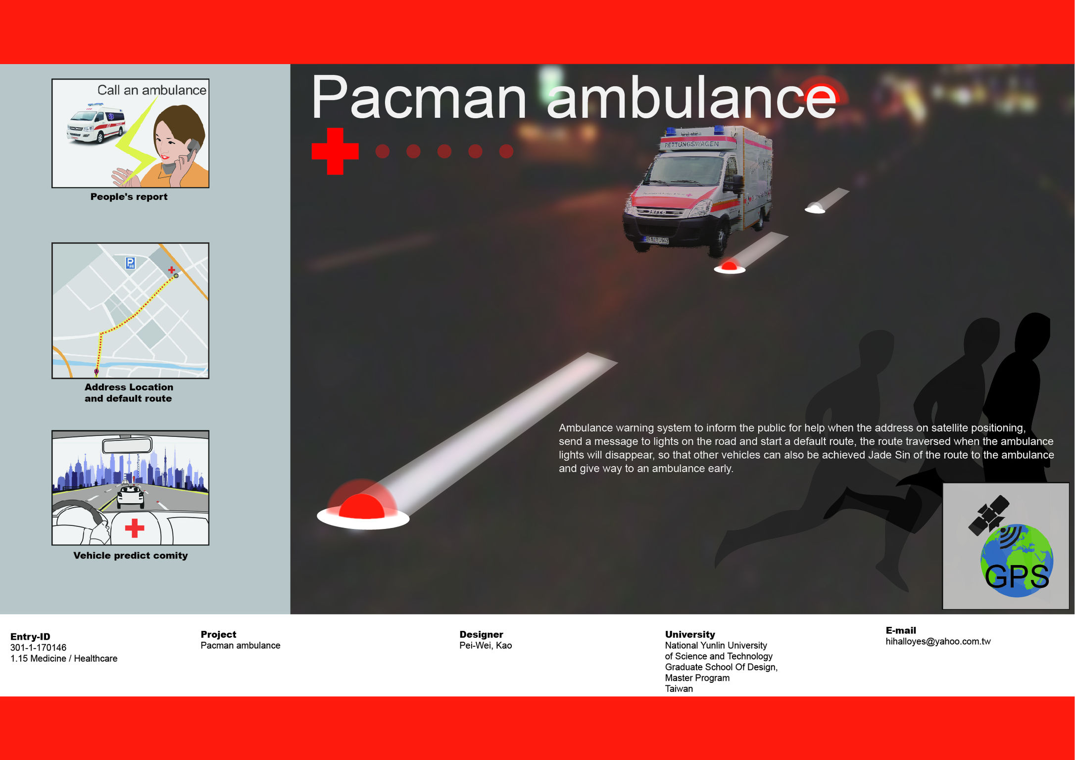 Pacman ambulance | iF WORLD DESIGN GUIDE