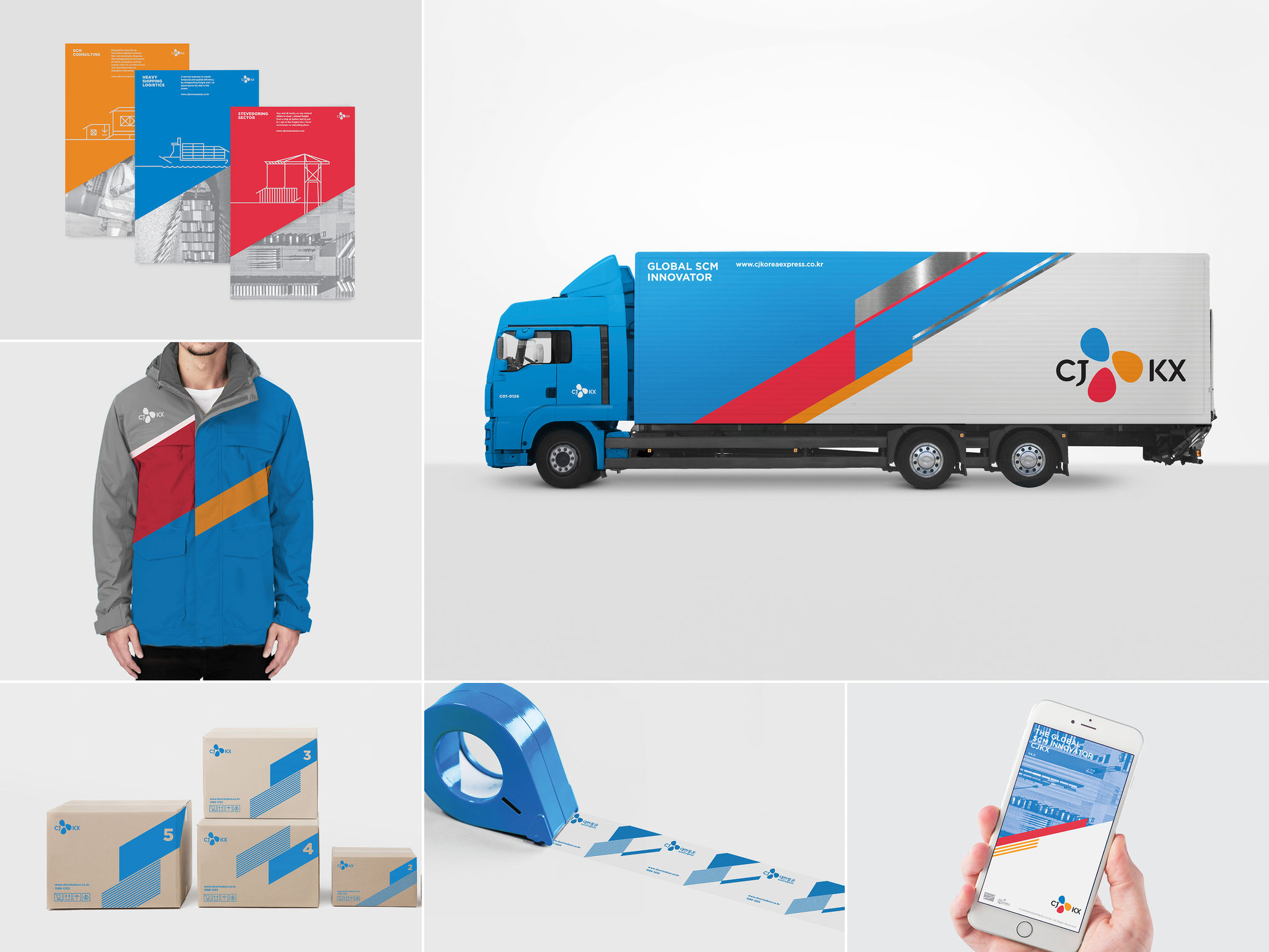 CJ Logistics | iF WORLD DESIGN GUIDE