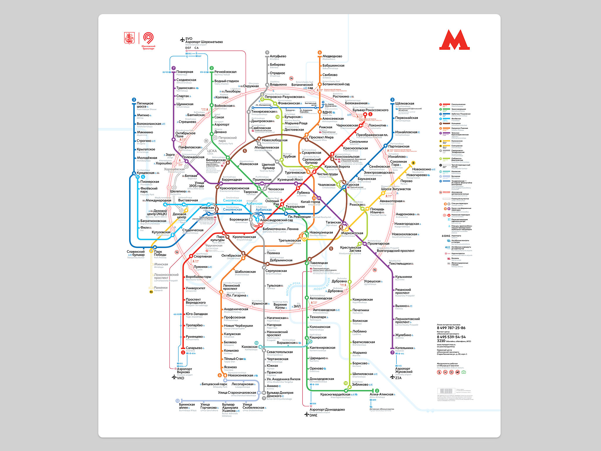 Moscow Metro Map | iF WORLD DESIGN GUIDE