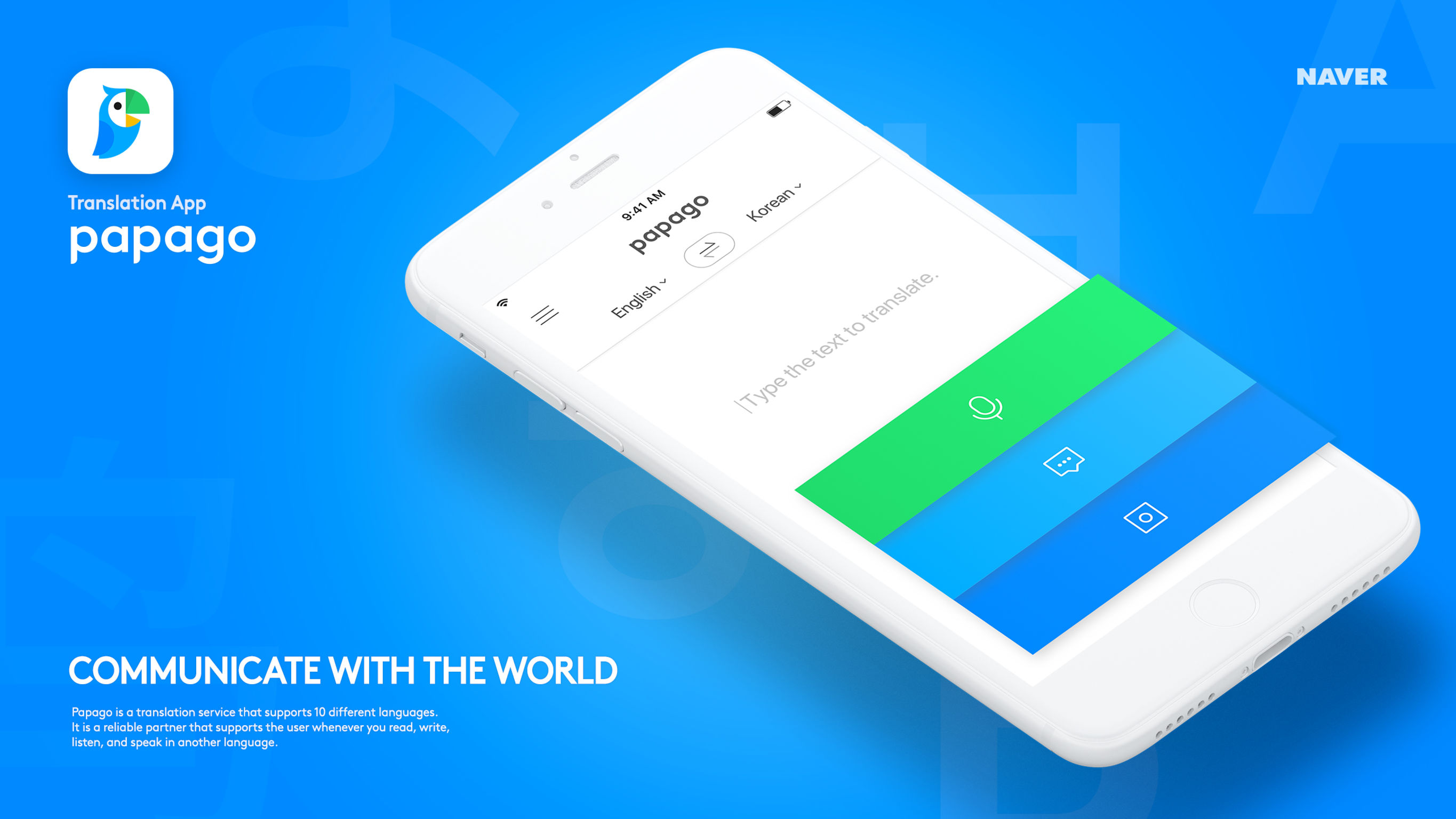 Papago (Translate App) | iF WORLD DESIGN GUIDE