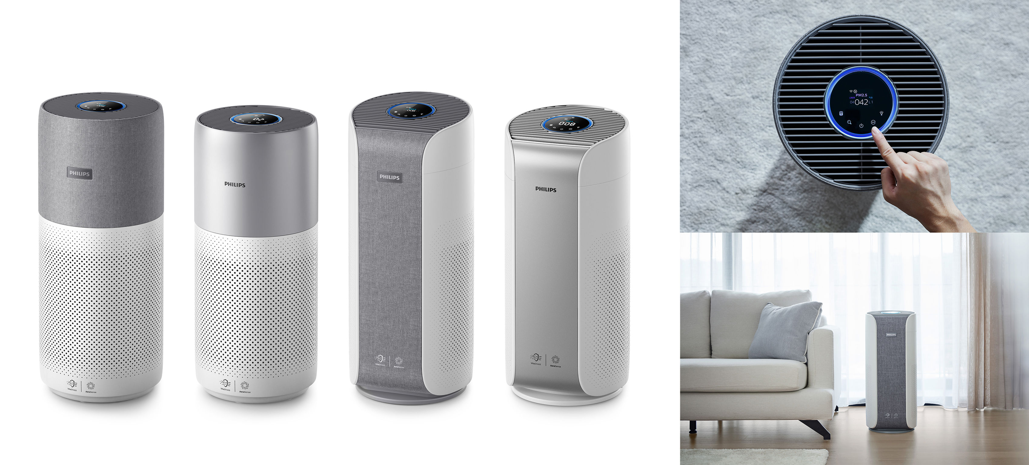 Philips Air Purifier | iF WORLD DESIGN GUIDE