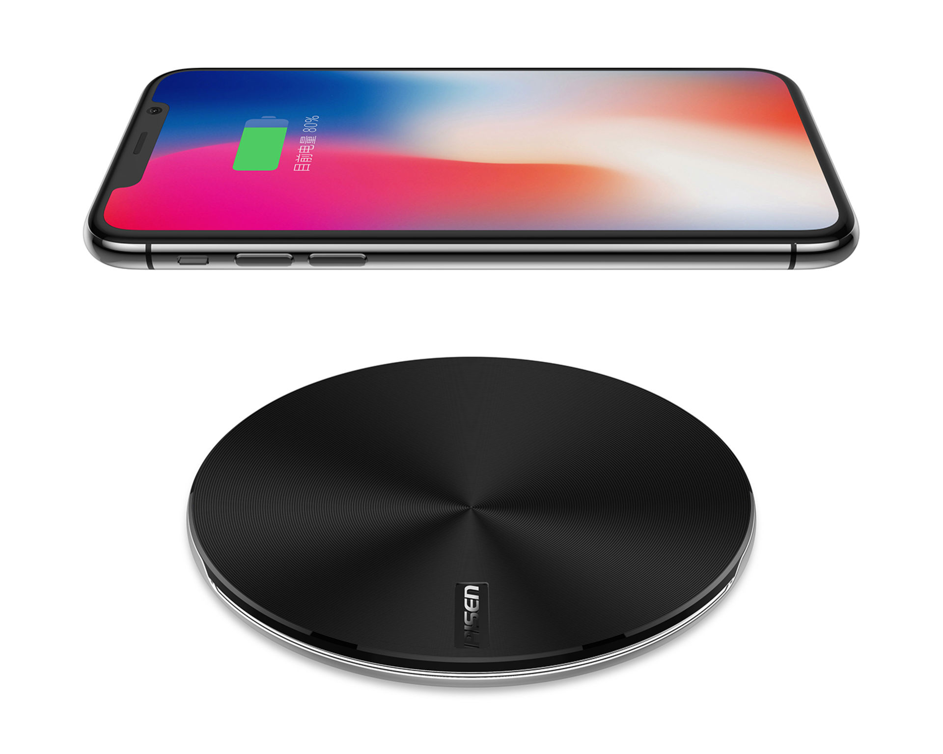 Ultra thin Wireless Charging Pad | iF WORLD DESIGN GUIDE