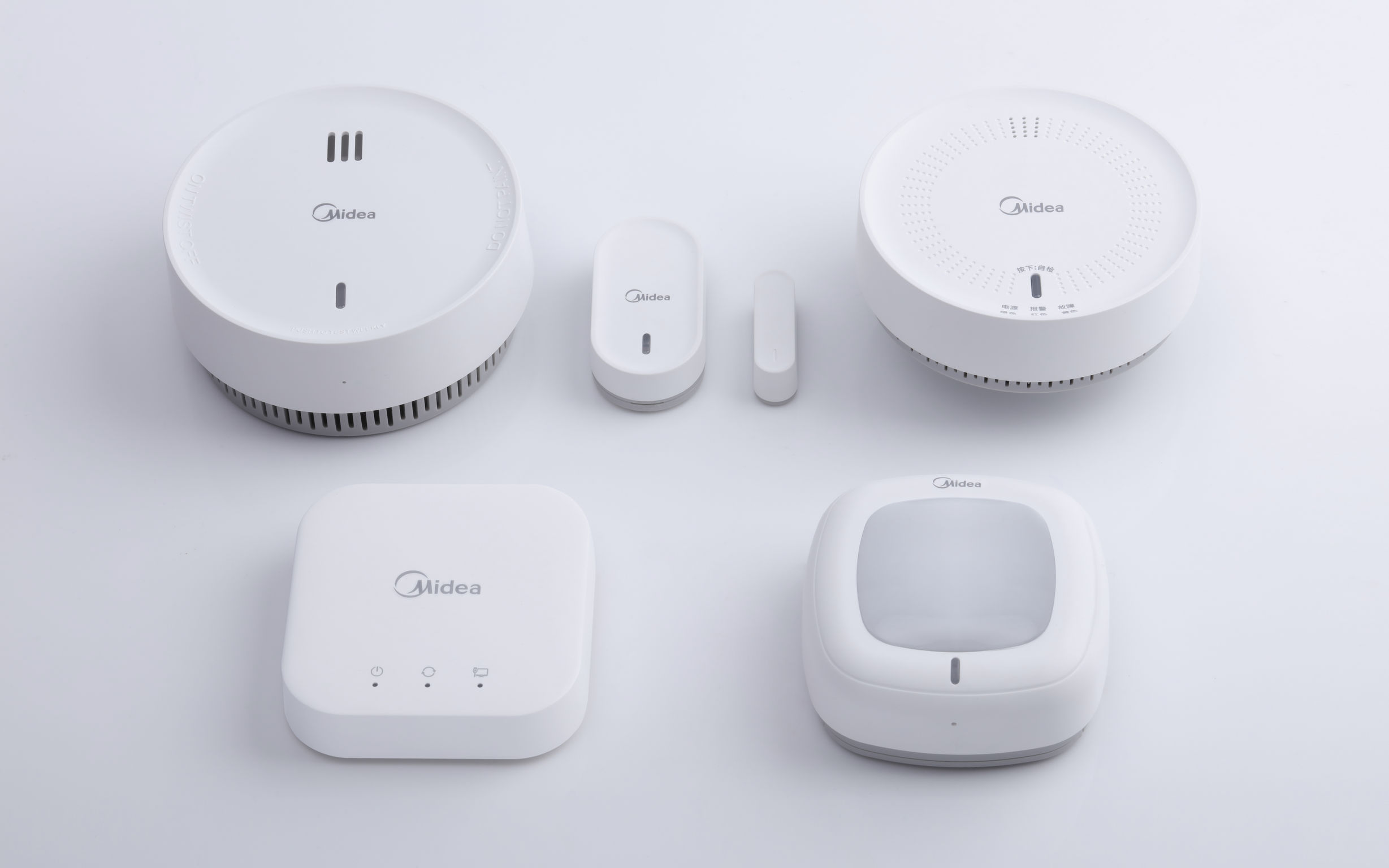 Midea Smart Home Products If World Design Guide